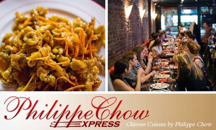 Philippe Chow Express - West Village: $8 for Chicken Satay and Lychee Martini at Philippe Chow Express ($17 Value)