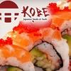 Half Off at Kobe Japanese Steak & Sushi