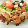 $10 for Turkish Fare at Zara Mediterranean Restaurant in Palo Alto