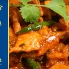 Up to 56% Off Prix-Fixe Indian Cuisine