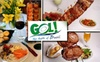 Gol! - Delray Beach: $20 for $45 Worth of Brazilian Eats and Drinks at Gol!