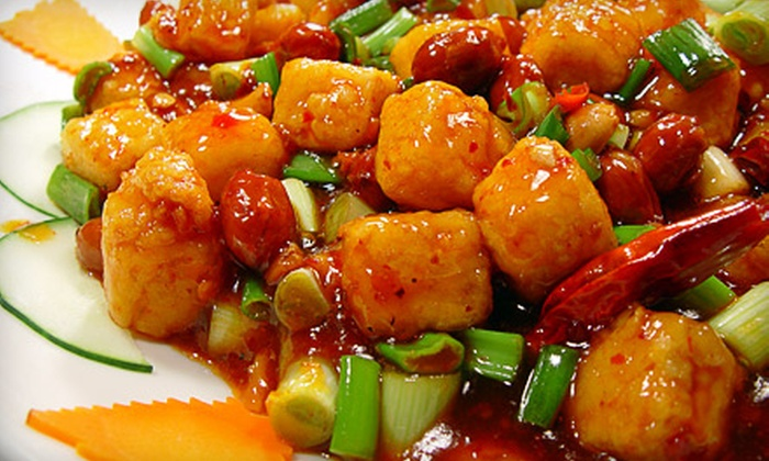 Spicy Town - Albrae: $10 for $20 Worth of Sichuan Cuisine and Drinks at Spicy Town in Fremont