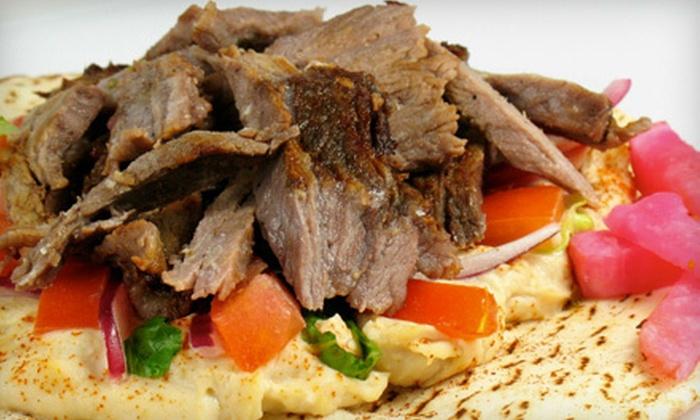 Ekko's Greek American Deli - Great Uptown: Chicken, Falafel, or Gyros Dinner with Sides and Baklava for Two or Four at Ekko's Greek American Deli (52% Off)