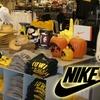 $10 for Nike-Brand Hawkeye Gear