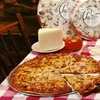 45% Off Pizza and Drinks at Bill's Pizza & Pub