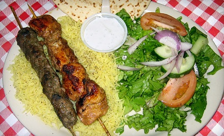 Zorbas Greek Mediterranean Cuisine - Zorbas Greek Mediterranean Cuisine in San Antonio