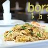 Half Off Thai Fare at boraan in Beverly Hills