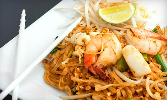 Siam Country - Lincoln Square - Ravenswood: $5 Worth of Thai Cuisine