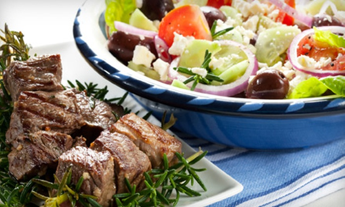 Pappou's Family Restaurant - Parma: $15 for a Mediterranean Meal with Dessert for Two at Pappou's Family Restaurant in Parma (Up to $33.36 Value)