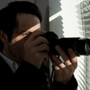 45% Off Private Investigation Work with Consultation