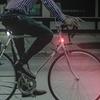 Two LED Bike Lights