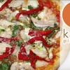 Half Off Pizza and More at Kaos Pizzeria