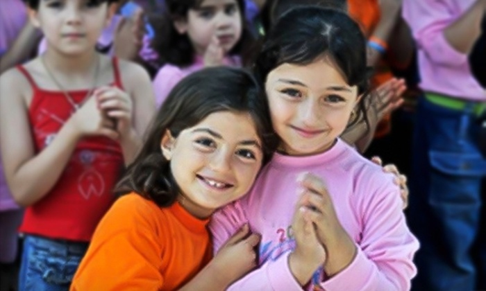 American Friends of UNRWA: Donate $6 to Help American Friends of UNRWA Provide Athletic Clothing to Children for a Summer Games Program in Gaza, With Matching Donations from an Anonymous Donor Up to $5,000