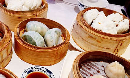 10-Course Yum Cha + Chinese Tea: 2 ($35), 4 ($69) or 6 Ppl ($99) @ Golden Times Chinese Restaurant (Up to $243.60 Value)