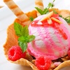 25% Cash Back at Betty & Marie's Gourmet Ice Cream and Cakes
