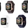 Apple Watch Series 1 or 2 (Refurbished)