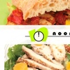 Half Off Lunch Fare at Noonerz