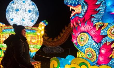 Giant Lanterns of China, Child and Adult Tickets, 19 January - 4 February 2018, Edinburgh Zoo