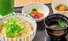 大阪府/西梅田 ≪(湯葉丼or生麩丼or豆腐ハンバーグ丼)+1ドリンク≫
