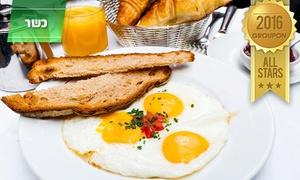 תרזה: תרזה בסינמה סיטי ירושלים, כשר למהדרין: ארוחת בוקר ישראלית 1+1 ב-59 ₪ לזוג בלבד!