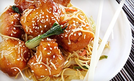 3-Course Pan-Asian Meal for 2 - Wild Ginger in Ridgefield