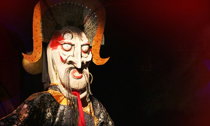 "The Monkey King: Havoc in Heaven - University of Kentucky: Two Student Tickets or Two General-Admission Tickets to ""The Monkey King: Havoc in Heaven"" at Guignol Theatre"