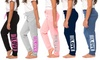 Coco Pink Kids' Printed Long Joggers: Coco Pink Kids' Printed Long Joggers