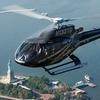 Up to 21% Off Helicopter Experience of New York City