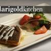 Half Off Cuisine at Marigold Kitchen