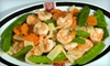 Chen's Dynasty - Llyod District: $22 for a Chinese Meal with Appetizer, Soups, and Entrees for Two at Chen's Dynasty (Up to $44.35 Value)