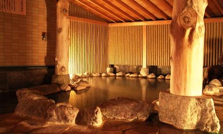 淡路島天然ラジウム温泉 料理旅館 海若の宿