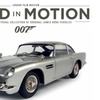 Bond in Motion: Child (£4.75), Adult (£7.25)
