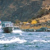 49% Off Ten-Hour Jet-Boat Hells Canyon Tour in Clarkston
