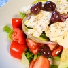 Up to 37% Off Greek Cuisine at Ammos Authentic Greek Cuisine