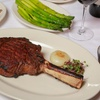 Up to 48% Off Dinner at Hurley's Pub Grill and Steaks