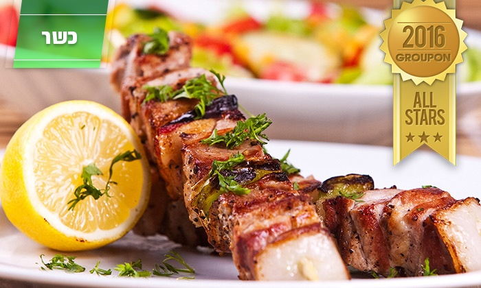 טעים בכרם - ירושלים: מסעדת טעים בכרם הכשרה למהדרין: רק 50 ₪ לגרופון בשווי 100 ₪ למימוש על האוכל המוכן בימי שישי או ארוחת ערב ב-59 ₪ בלבד