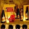 Up to Half Off Wine Tastings