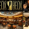 Half Off Wine at Double Helix