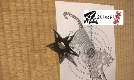 忍 -Shinobi- 黒田屋