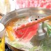 北海道/すすきの≪3種しゃぶしゃぶプラン食べ放題+飲み放題100分≫