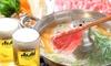 アサヒフードクリエイト株式会社 北海道事務所 - アサヒビール園 羊々亭: 【2,980円】アサヒビール直営店。11月限定クーポン。牛肉・ラム肉・豚肉の3種のお肉を堪能≪3種しゃぶしゃぶプラン食べ放題+飲み放題100分≫ @アサヒビール園 羊々亭