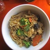 $10 for Thai at Spoon
