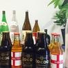 兵庫県/神戸 ≪燻製料理など選べるフード2品+クラフトビールなど選べるドリンク1杯/他1メニュー≫