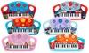 Sambro Character-Themed Toy Piano