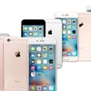 Apple iPhone 6, 6s, 6 Plus, or 6s Plus (Refurbished B-Grade)