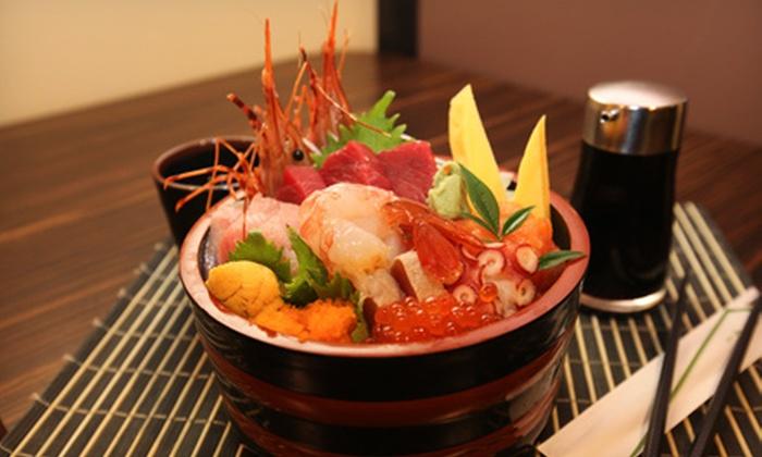 R2 Kazoku - San Gabriel: $20 for $40 Worth of Sushi and Yakitori at R2 Kazoku