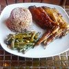 Up to 59% Off at Island Soul Restaurant in Newark