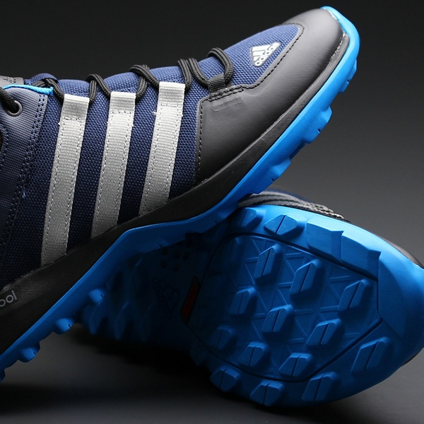 255 z? zamiast 379 z?: buty m?skie Adidas Daroga Plus Canvas