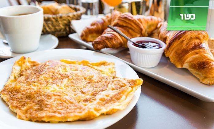 מלון בוטיק אגריפס בלב ירושלים: ארוחת בוקר בופה זוגית כשרה, על גג המלון, עם תצפית מרהיבה על כל העיר, ב-99 ₪. גם בשישי!