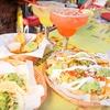Up to 52% Off Food and Margaritas at Fiesta Cantina